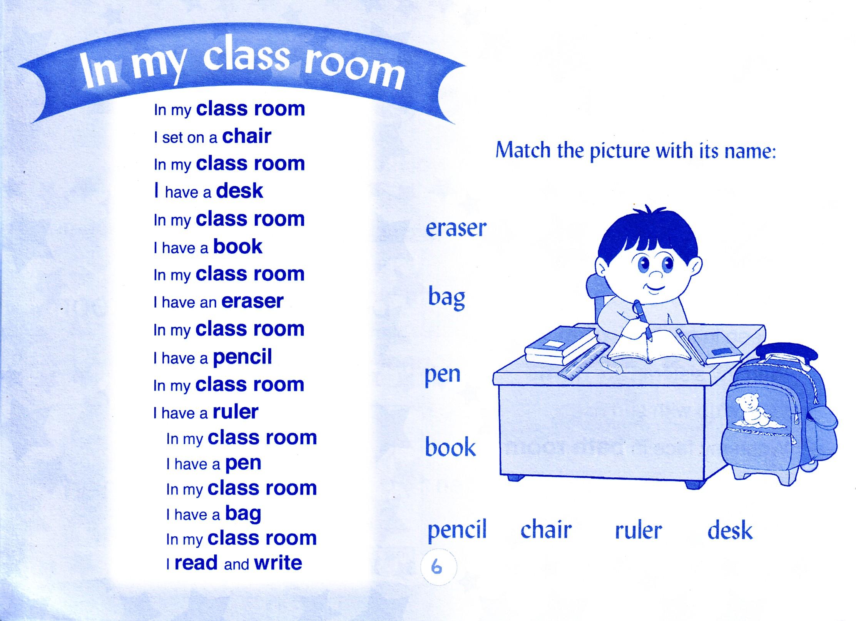 أناشيد باللغة الأنجليزية تعليمية - English songs for kids .. للأطفال 1234_01200089220