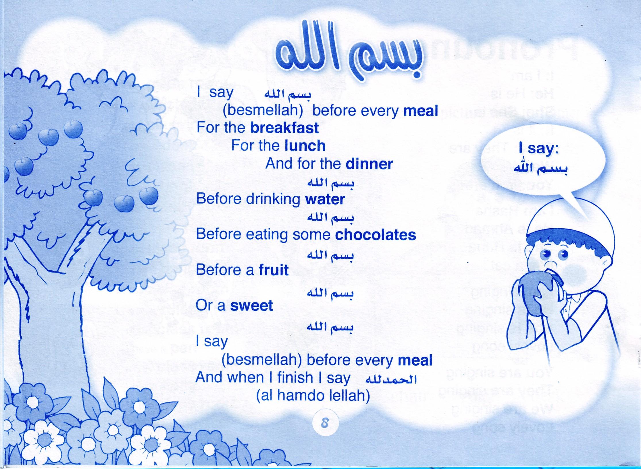 أناشيد باللغة الأنجليزية تعليمية - English songs for kids .. للأطفال 1234_01200089672