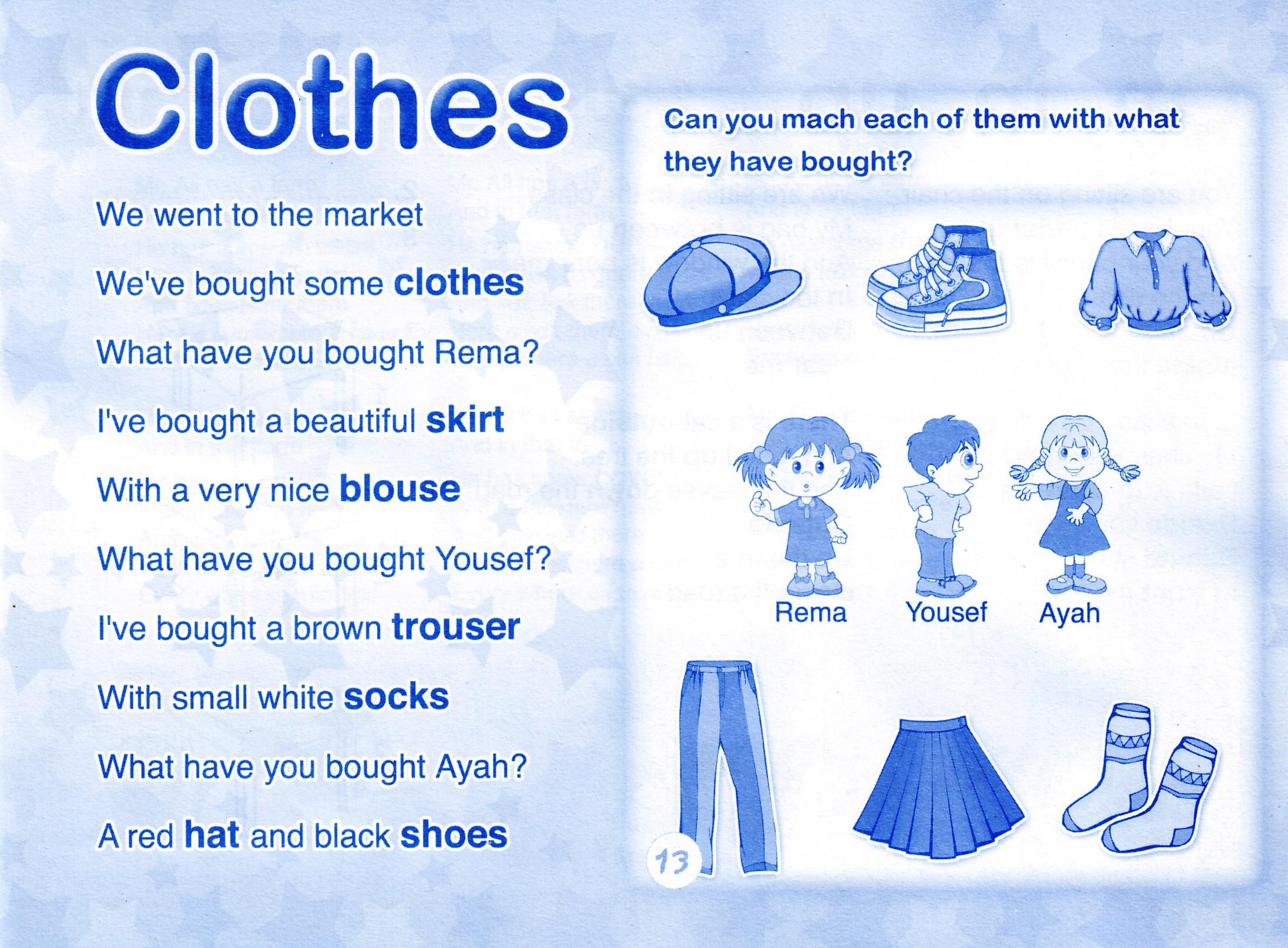 أناشيد باللغة الأنجليزية تعليمية - English songs for kids .. للأطفال 1234_01200090745