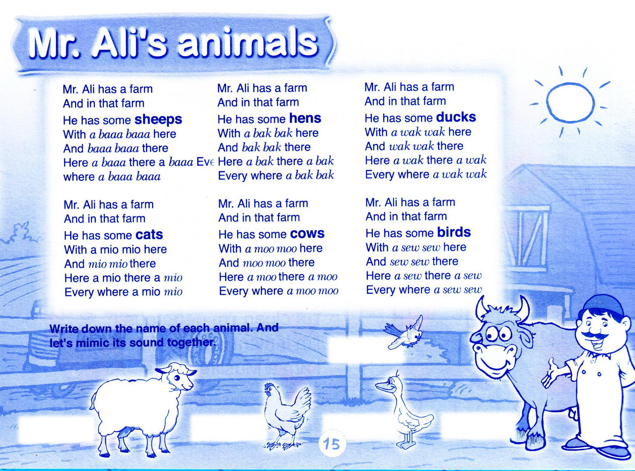 أناشيد باللغة الأنجليزية تعليمية - English songs for kids .. للأطفال 1234_01200095817