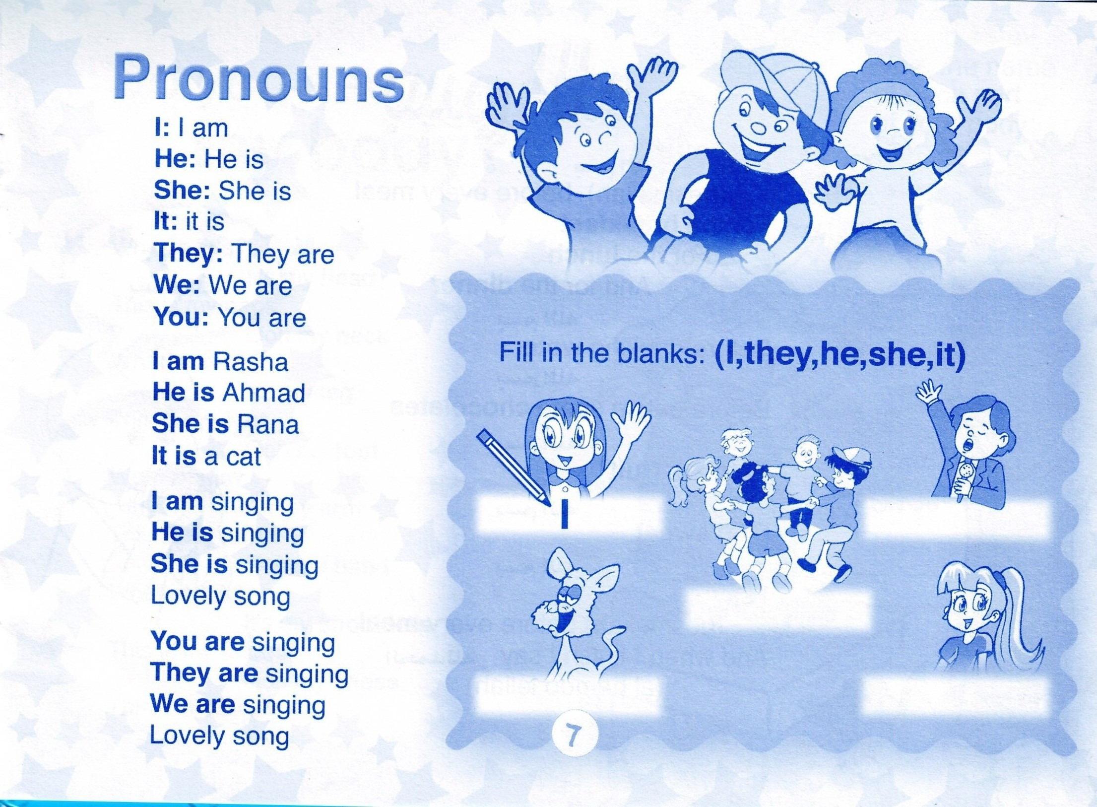 أناشيد باللغة الأنجليزية تعليمية - English songs for kids .. للأطفال 1234_01200095983