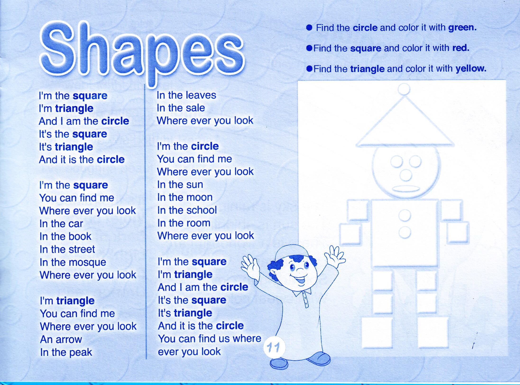 أناشيد باللغة الأنجليزية تعليمية - English songs for kids .. للأطفال 1234_01200096198