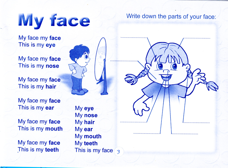 أغنية ل علم اللغة الانجليزية أغاني أطفال بالانجليزي Dd1b92461