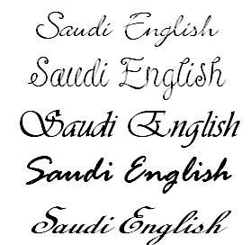 خط انجليزي مشبك